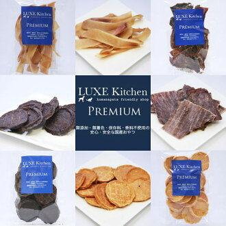 ◎ LUXE Kitchen deals three bulk buying, campaign 1