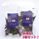 【お得な3袋セット】 LUXE Kitchen 北海道産 エゾ鹿の干し肉 50g ×3【PREMIUM】 ○【P10】【W3】