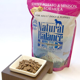 • Natural balance sweet potato & Bennison 5 lb (2.27 kg) 1