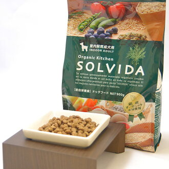 ◎ SOLVIDA ソルビダ deposition for dogs 5. 8 kg 1