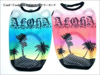 ◎クークチュールクール X cool positive palm tree tank ○