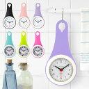 【あす楽18時まで】 reina Analog Clock アナログクロック [ 防水時計 バスクロック 防滴 ] 【RCP】 (S)(オシャレ雑貨/かわいい/おしゃれ/通販/楽天)