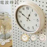 【あす楽18時まで】  rimlex Aerial Retro Clock リムレックス エアリアル レトロ クロック[ 電波時計 壁掛け アナログ 掛け時計 時計 壁掛け ] 【smtb-F】【楽ギ
