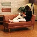 ほどよいサイズ感が嬉しい JAM-LD シリーズ ★北欧 家具 アンティーク ヴィンテージ インテリア日本製 送料無料 木製 新生活 ソファ l字 椅子 ソファ