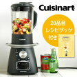 18  Cuisinart  SBC-1000J [              ]smtb-F(U)