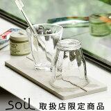 ���ڤ�ޥå� ���ڤ�ȥ졼 soil ������ �ۿ� �ڤ�����16���ޤǡۥݥ����2�ܥ����� ������ �Ҥ��� ���ڤ��� �ɥ饤�ܡ���soil GEM drying board [ S������ ]���ڤ�ޥå� ���å��� ��ũ�������� ���� ®�� ���եȥ��å��� ������� �뺧�ˤ�