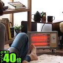 送料無料 レトロストーブ 電気 おしゃれ 暖房器具【あす楽1...