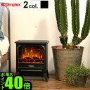 暖炉型 ファンヒーター 電気暖炉 ヒーター 省エネ【あす楽1...