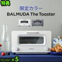 送料無料 特典付【あす楽14時まで】バルミューダ ザ・トースター BALMUDA The Toaster