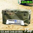 送料無料 クーラーボックス 大型 大容量【あす楽16時まで】 アイスランド クーラーボックスIceland Cooler Box ≪75QT / 71.9L≫ ...