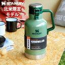 送料無料 スタンレー 水筒【あす楽14時まで】STANLEY...
