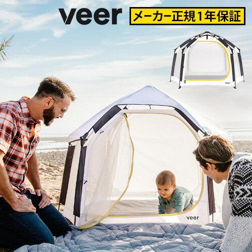 Aandyou ポップアップテント 2-3人用 UVカット