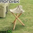 \MAX38倍/折りたたみ チェア アウトドア スツール イス 椅子 おしゃれ【あす楽14時まで】P10倍 送料無料 正規品ノルディスク レビルドウッデントライポッドNordisk Rebild Wooden Tripodキャンプ 木製 北欧