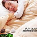 羽毛を超えた暖かさと機能性!ふわふわの寝心地 ★ 掛け布団 ダブル 冬 布団 防虫 防臭 マイクロファイバー 送料無料 ベッド 快眠 綿100% 無地 mofua あったか