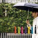 【あす楽18時まで】 OFESS ISABRELLA 0% PLUS [ 0% + ] オフェス イザブレラ プラス [ Φ107cm ] 【 傘 アンブレラ 折りたたみ 軽量 折りたたみ傘 レディース 晴雨兼用 日傘 UVカット 】 (S)