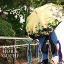 【あす楽18時まで】OFESS LONG UMBRELLA SILHOUETTE KAYO HORAGUCHI カヨ ホラグチ オフェス ロングアンブレラ [ Φ118cm ] 【 傘 アンブレラ 長傘 軽量 雨傘 耐風 レディース 晴雨兼用 折りたたみ UVカット 女性 】 (S)(ラグマット/おしゃれ/マット/冬/あったか/通販/楽天)