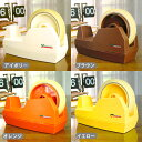 It is BONOX tape dispenser (S) [until tomorrow comfortable 18:00] [DULTON]