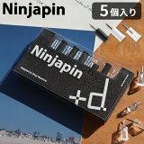 【メール便OK】【あす楽17時まで】 Ninjapin 5pcs [ニンジャピン 5ヶ入] (S)