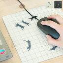 【あす楽18時まで】 【送料80円メール便OK】【chillichilly】 JERRY'S REVENGE mousepad チリチリ ジェリーズリベンジ マウスパッド [ マウスパッド おしゃれ かわいい 猫 ]【楽ギフ_包装】(S)