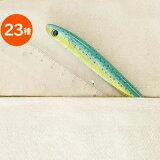 【送料80円メール便OK】 FISH PEN フィッシュペン [ ボールペン ]