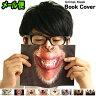 ブックカバー 文庫 メール便OK アニマルマスクブックカバー Animal Mask Book Cover [文庫本サイズ]動物 プリント マスク ブック カバー 誕生日 ギフト プレゼント◇ 10P29Jul16
