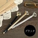 【あす楽16時まで】 10ct ダイヤ モチーフ ボールペン 《ブラック》 10カラット Detail ボールペン クリスタル ダイヤモンド◇