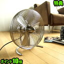 [until tomorrow comfortable 18:00] [with discount in a review after the arrival to the product!] [free shipping] is (S) point 10 times Stadler Form Charly Fan Mini Charlie fan mini [electric fan サーキュレータースタッドラーフォーム] [smtb-F]