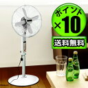 It is with discount when I write a review after arrival to free shipping point 10 times [until tomorrow comfortable 18:00]! Ambassador ambassador floor fan [electric fan with the wireless remote controller] circulator nostalgic timer neck swing [smtb-F] (S)