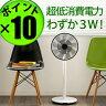 【あす楽対応】 グリーンファン2 GreenFan2 扇風機 バルミューダデザイン BALMUDA design 送料無料 ポイント10倍 送風機 サーキュレーター 省エネ 【smtb-F】