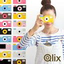 【あす楽18時まで】 送料無料 Qlix Digital Camera QLD001 クリックス デジタルカメラ 本体 かわいい デジカメ カメラ 【楽ギフ_包装】【楽ギフ_メッセ】【smtb-F】 (S)