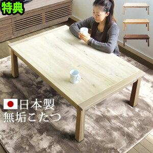 マラソン テーブル