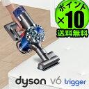 送料無料 ダイソン 布団クリーナー dyson v6 trigger日本正規販売店 ポイント10倍ダイソン v6 トリガー HH08 MH【smtb-F】掃除機 ハンディクリーナー サイクロン コード