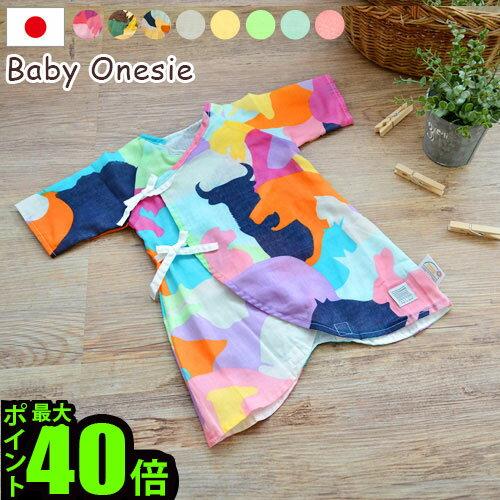 ベビー服 男の子 女の子 デザイン plywood オシャレ雑貨...:plywood:10012114