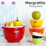 あす楽17時迄 Rosti mepal ロスティメパル Margrethe Mixing Bowl 【 150ml 】 マルグレーテ ミキシングボウル [ ミキシングボール シリコ