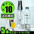 【あす楽16時まで】 ポイント10倍 送料無料 IDEA SodaSparkle Twin Bottle Starter Kit [ SSP001 ] ソーダスパークル ツインボトル スターターキット★ガスカートリッジ5本付イデア 炭酸水 水 炭酸 製造機◇キット ガス 健康【smtb-F】 (-)