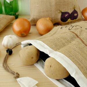 ベジバッグ オニオン ストッカー キッチン ジュート ジャガイモ じゃがいも タマネギ デザイン オシャレ