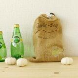 【メール便OK】 【あす楽17時まで】 ベジバッグ ガーリック Vege bag Garlic [ 野菜保存袋 ] 【楽ギフ包装】【楽ギフのし】【楽ギフのし宛書】【楽ギフメッセ】 (-)