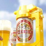 缶ビールに取り付けるだけで本格的ビールサーバーに! BEER ビールサーバー ビール サーバー おもしろ 面白 おもちゃ 宴会 バーベキュー 家庭用【あす楽18時まで】BEER H