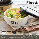お弁当箱 レンジ対応 保存容器 電子レンジ 【あす楽16時まで】フロイド デリカップ Floyd D