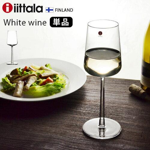 イッタラエッセンスワイングラスホワイトワインあす楽14時まで正規販売店iittalaEssenceW