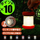 手回し充電 懐中電灯 非常灯 ランタン led 充電【あす楽16時まで】ポイント10倍スマート ランタン ダイナモ Smart Lantern Dynamo明る...