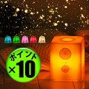 プラネタリウム 【あす楽16時まで】 ポイント10倍 特典付き!バス プラネタリウム カラー BATH PLANETARIUM COLOR mix style ...