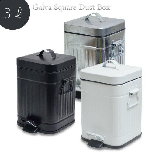\MAX46倍/【あす楽14時まで】 Galva Square Dust Box 3L ガルバ スクエア ダスト ボックス 3リットルごみ箱 ゴミ箱 ふた付き スリム ペダル キッチン リビング パウダールーム オシャレ雑貨 かわいい