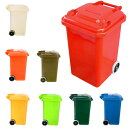 ゴミ箱 ごみ箱 ダストbox くずかご DULTON ダルトン プラスチック トラッシュカン [18L] ダストボックス キッチン リビング オシャレ雑貨 かわいい 可愛い おしゃれ ふた付き
