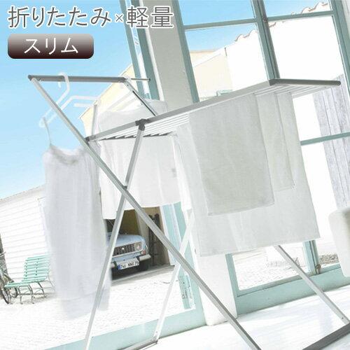 送料無料 kakal for Laundry [SLIM TYPE] カカル フォーランドリー スリムタイプ【smtb-F】物干し台 物干し 伸縮自在アルミ製 室内 生活雑貨 折りたたみ スタンド 物干し台 洗濯物干し