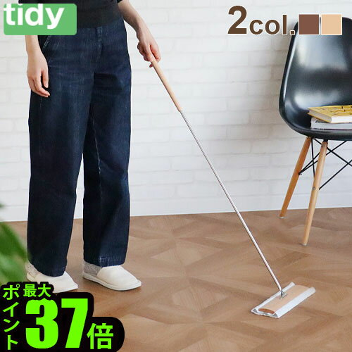 【h concept】tidy Floorwipeティディ フロアワイプ [床用ワイパー]…...:plywood:10004061