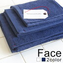 【あす楽14時まで】 TRIBECA Hospitality Cotton Face Towel ト