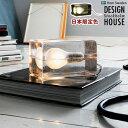 \MAX37.5倍/送料無料 照明 ガラス テーブルランプ ライト【あす楽14時まで】 P10倍デザインハウス ストックホルム ブロックランプ LサイズDESIGN HOUSE Stockholm BLOCK LAMP北欧 間接照明 寝室 ガラス