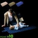 お昼寝マット 持ち運び 赤ちゃん 洗える プレイマット ベビー【あす楽14時まで】P10倍 BRID BABY お昼寝マット折り畳み コンパクト シンプル おしゃれ おすすめ 出産祝い 男の子 女の子 ギフト プレゼント◇