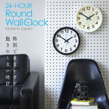 【送料無料】【あす楽16時まで】 Trade Mark 24-Hour Round Wall Clock トレードマーク 24アワー ラウンド ウォールクロック 【楽ギフ_包装】【楽ギフ_メッセ】【楽ギフ_のし】【楽ギフ_のし宛書】【smtb-F】 F